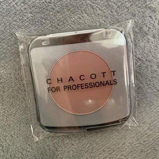 チャコット(CHACOTT)のCHACOTT チャコット メイクアップカラーバリエーション  602 ベージュ(フェイスカラー)