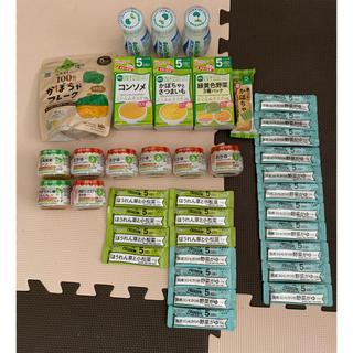 和光堂 - ベビーフード 5ヶ月 セット 離乳食