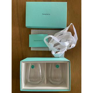 Tiffany & Co. - 【未使用】ティファニーペアグラス