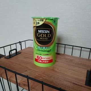 ネスレ(Nestle)のバリスタ ネスカフェゴールドブレンド(コーヒー)