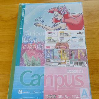 コクヨ(コクヨ)のCampus ノート プリンセス 5冊 ディズニー(ノート/メモ帳/ふせん)