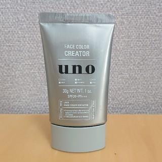 UNO - uno フェイスカラークリエイター ナチュラル