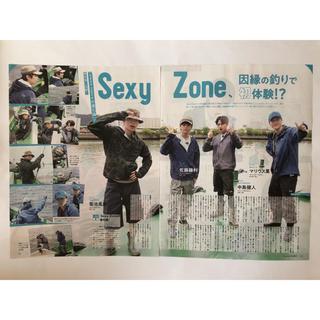 セクシー ゾーン(Sexy Zone)の634 Sexy Zone 切り抜き(アート/エンタメ/ホビー)
