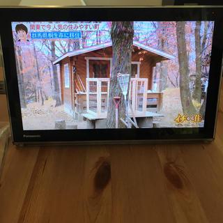 Panasonic - Panasonicプライベートビエラ UN15-T5ポータブルテレビHDD録画