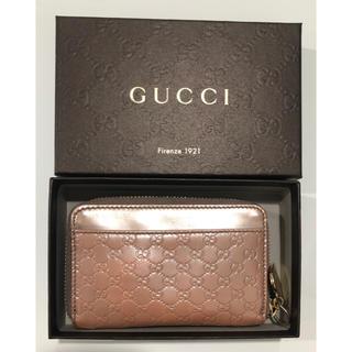 Gucci - GUCCI 財布 小銭入れ ブランド 箱付き