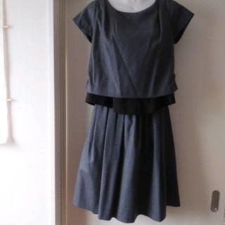 ランバンオンブルー(LANVIN en Bleu)のLANVIN en Bleuセットアップ(ひざ丈スカート)