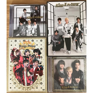 Johnny's - King & Prince  CD DVD 4枚セット