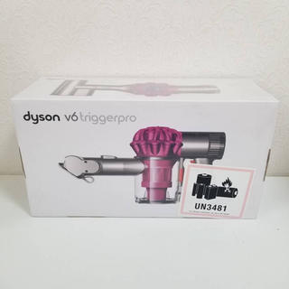 Dyson - 新品未開封 ダイソン ハンディ Dyson V6 Triggerpro