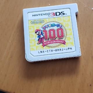 ニンテンドー3DS - 3DS マリオパーティー100