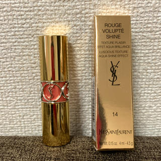Yves Saint Laurent Beaute - イヴ・サンローラン ルージュ ヴォリュプテ シャイン NO.14