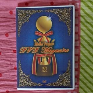 モーニングムスメ(モーニング娘。)のHELLO! PROJECT DVD MAGAZINE vol.18(アイドル)