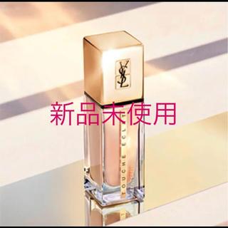 Yves Saint Laurent Beaute - ❁︎新品未使用❁︎イヴサンローラン タン ラディアント タッチクレーム BR10