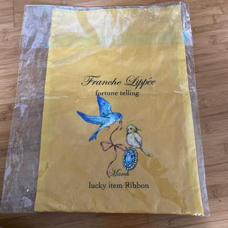 フランシュリッペ(franche lippee)のフランシュリッペ 巾着 とり 大 🦜✨(ポーチ)