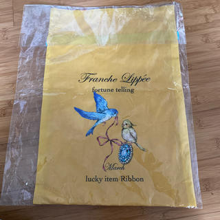 franche lippee - フランシュリッペ 巾着 とり 大 🦜✨