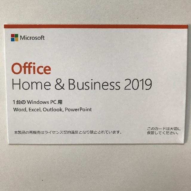 Microsoft(マイクロソフト)のMicrosoft Office  Home & Business 2019 スマホ/家電/カメラのPC/タブレット(PC周辺機器)の商品写真
