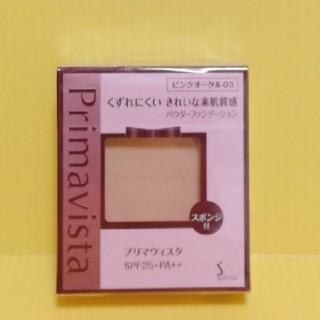 Primavista - プリマヴィスタ きれいな素肌質感 パウダーファンデーション ピンクオークル03