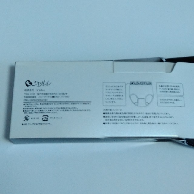 シャルレ(シャルレ)のシャルレ ショーツ M 4色セット レディースの下着/アンダーウェア(ショーツ)の商品写真