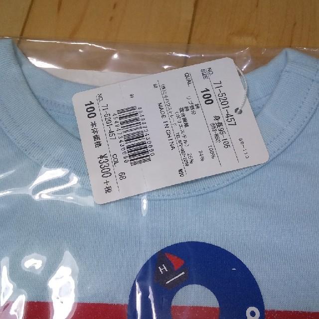 HOT BISCUITS(ホットビスケッツ)のミキハウス ホットビスケッツ 長袖 トップス 100 キッズ/ベビー/マタニティのキッズ服男の子用(90cm~)(Tシャツ/カットソー)の商品写真