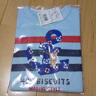 ホットビスケッツ(HOT BISCUITS)のミキハウス ホットビスケッツ 長袖 トップス 100(Tシャツ/カットソー)