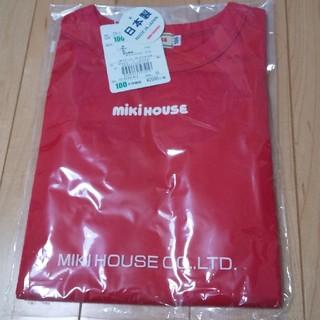 ミキハウス(mikihouse)のミキハウス トップス 長袖 100(Tシャツ/カットソー)