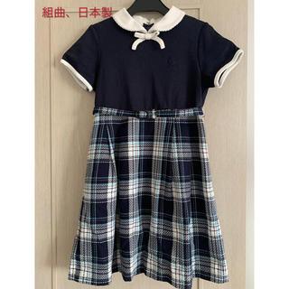 クミキョク(kumikyoku(組曲))の組曲 フォーマル ドレス(ドレス/フォーマル)