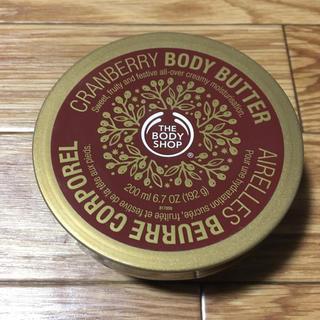ザボディショップ(THE BODY SHOP)のボディショップ ボディバター(ボディクリーム)