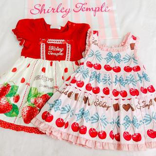 Shirley Temple - チェリーチョコジャンスカ、限定いちごワンピース
