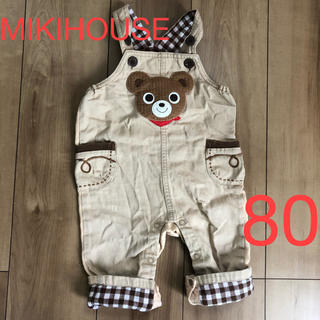 MIKIHOUSE サロペット オーバーオール 80