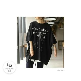 アンティカ(antiqua)のantiqua  Tシャツ(Tシャツ(半袖/袖なし))