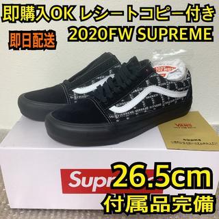 Supreme - 黒 26.5cm シュプリーム バンズ オールドスクール Old Skool