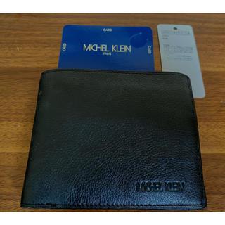 ミッシェルクラン(MICHEL KLEIN)のMICHEL KLEIN ミッシェルクラン 牛革 二つ折財布  男性用 メンズ(折り財布)