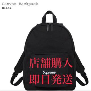Supreme - supreme canvas backpack シュプリーム
