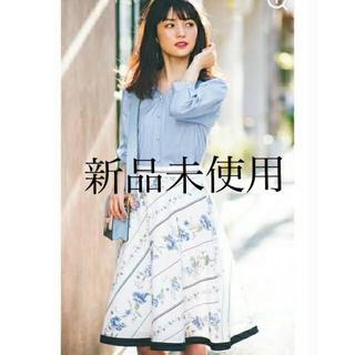 リランドチュール(Rirandture)の新品未使用 リランドチュール ストライプフラワースカート(ひざ丈スカート)