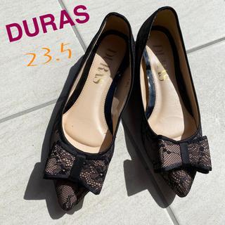 デュラス(DURAS)の靴(ハイヒール/パンプス)