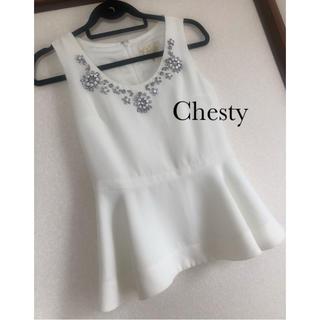 チェスティ(Chesty)のChesty  ビジュートップス❤️(カットソー(半袖/袖なし))