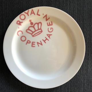 ROYAL COPENHAGEN - 【廃盤】ロイヤルコペンハーゲン ニューシグネチャー 大皿 26cm