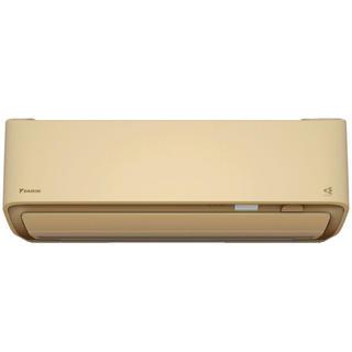 DAIKIN - 19年モデル AXシリーズ S25WTAXS-C 8畳用冷暖房除湿エアコン