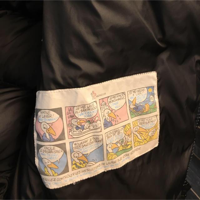 MONCLER(モンクレール)のMONCLER マルク ダウンジャケット size3 美品 メンズのジャケット/アウター(ダウンジャケット)の商品写真