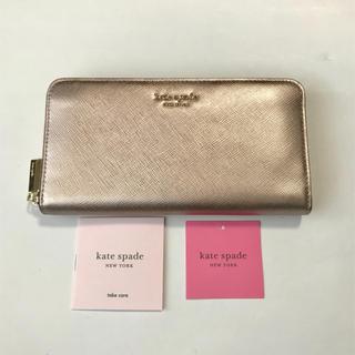 ケイトスペードニューヨーク(kate spade new york)の新品 kate spade ローズゴールド 長財布(財布)