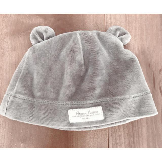 babyGAP(ベビーギャップ)のGAP 帽子 2点セット キッズ/ベビー/マタニティのこども用ファッション小物(帽子)の商品写真