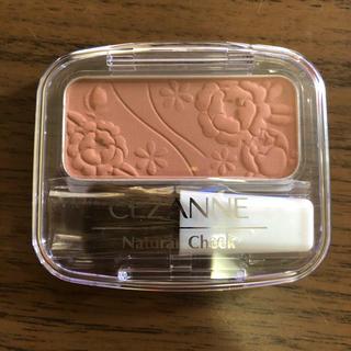 セザンヌケショウヒン(CEZANNE(セザンヌ化粧品))のセザンヌ ナチュラルチークN  18(チーク)