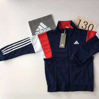 adidas - 新品 アディダス ジャージ 130