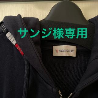 MONCLER - MONCLER パーカー