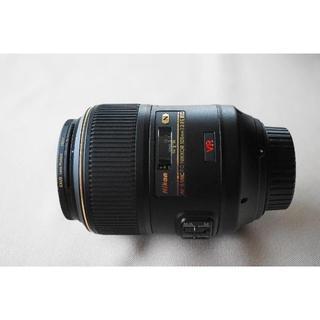 Nikon - AF-S VR Micro-Nikkor 105mm f/2.8G