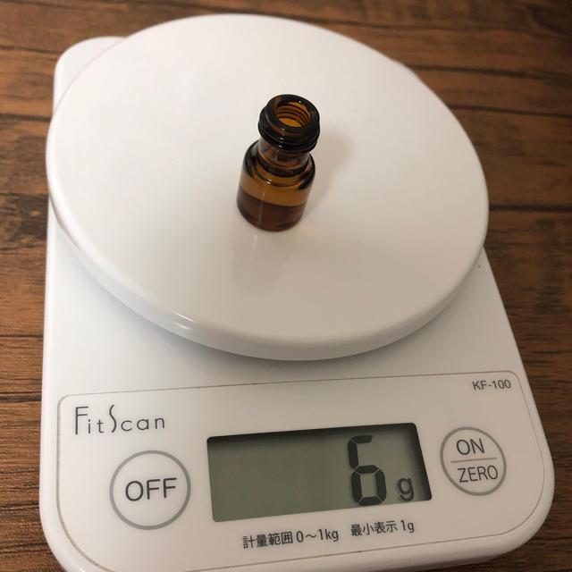 Aesop(イソップ)のAesop オードパルファム 2ml コスメ/美容の香水(ユニセックス)の商品写真