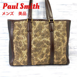 ポールスミス(Paul Smith)の美品 ポールスミス   メンズ ショルダーバッグ  トートバッグ(トートバッグ)