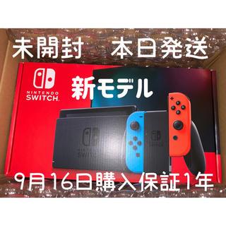 任天堂 - スウィッチ 新型