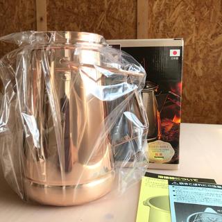 ユニフレーム(UNIFLAME)のUNIFLAME キャンプケトル ピンクゴールド(調理器具)