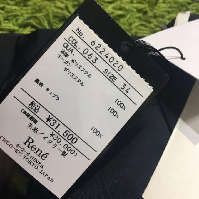 M'S GRACY(エムズグレイシー)のあやりん様専用 お値引き レディースのスカート(ひざ丈スカート)の商品写真