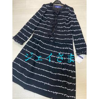 M'S GRACY - ジェイ様専用♡エムズグレイシー♡ツイードコンパクトジャケット&スカート 42